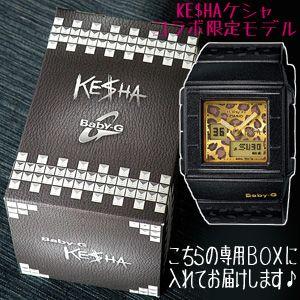 ベビーG ケシャ専用BOX