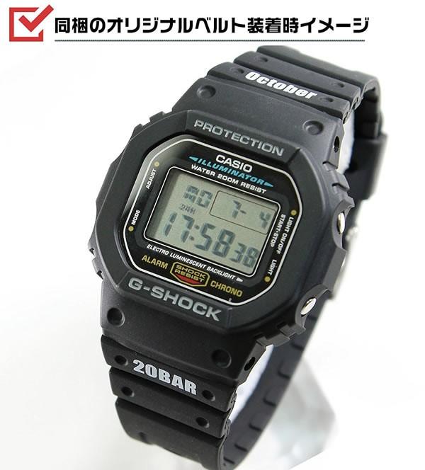 G-SHOCK ORIGIN DW-5600E-1Vの商品画像|3