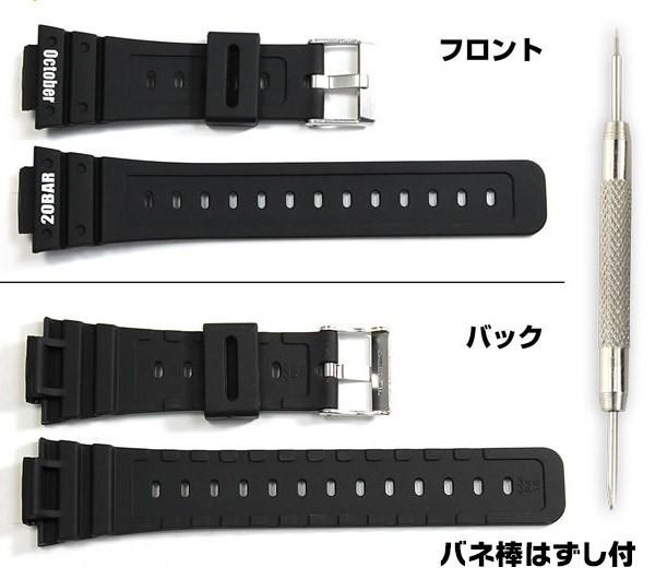 G-SHOCK ORIGIN DW-5600E-1Vの商品画像|4