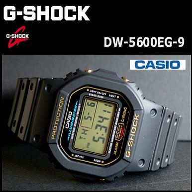 DW-5600EG-9