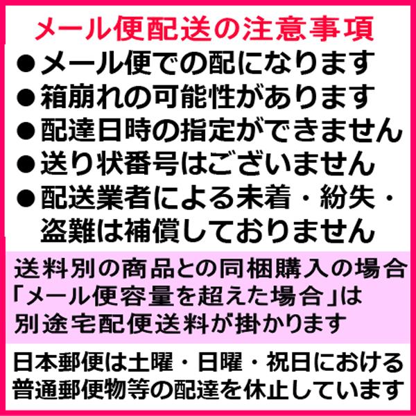 ラブドーム ゼブラ 12個入りの商品画像|4