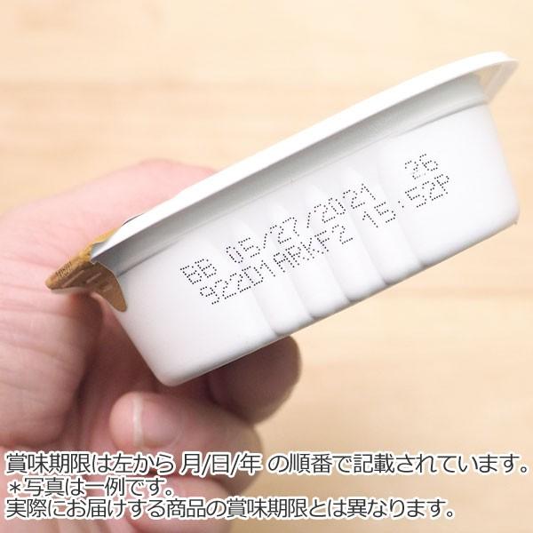 マースジャパン ニュートロ シュプレモ カロリーケア シニア犬用 100gの商品画像 3