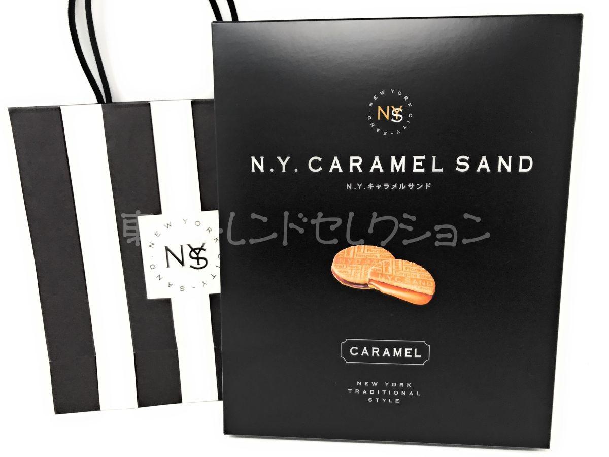 東京玉子本舗 N.Y.キャラメルサンド 16個入×1個の商品画像|3