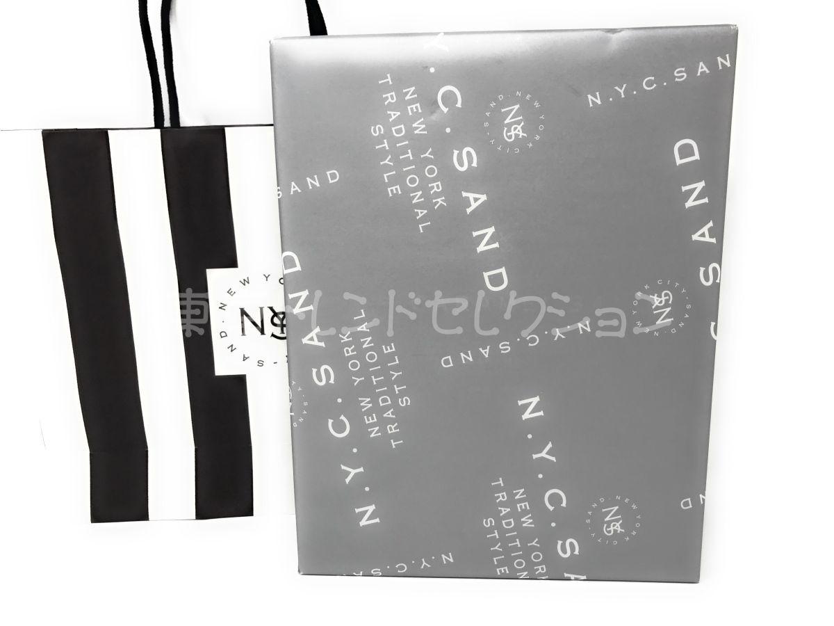 東京玉子本舗 N.Y.キャラメルサンド 24個入×1個の商品画像|3