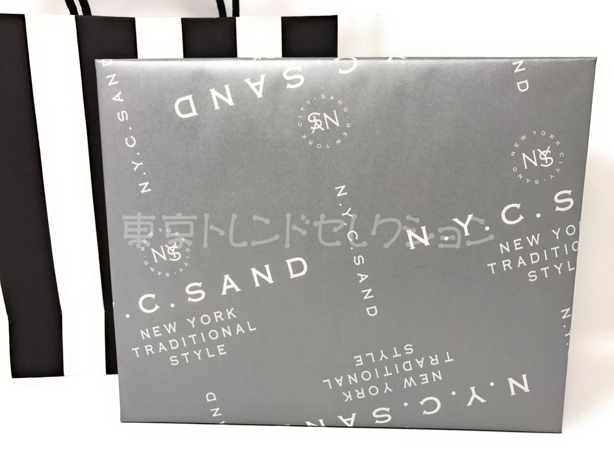 東京玉子本舗 N.Y.キャラメルサンド 8個入×1個の商品画像|4