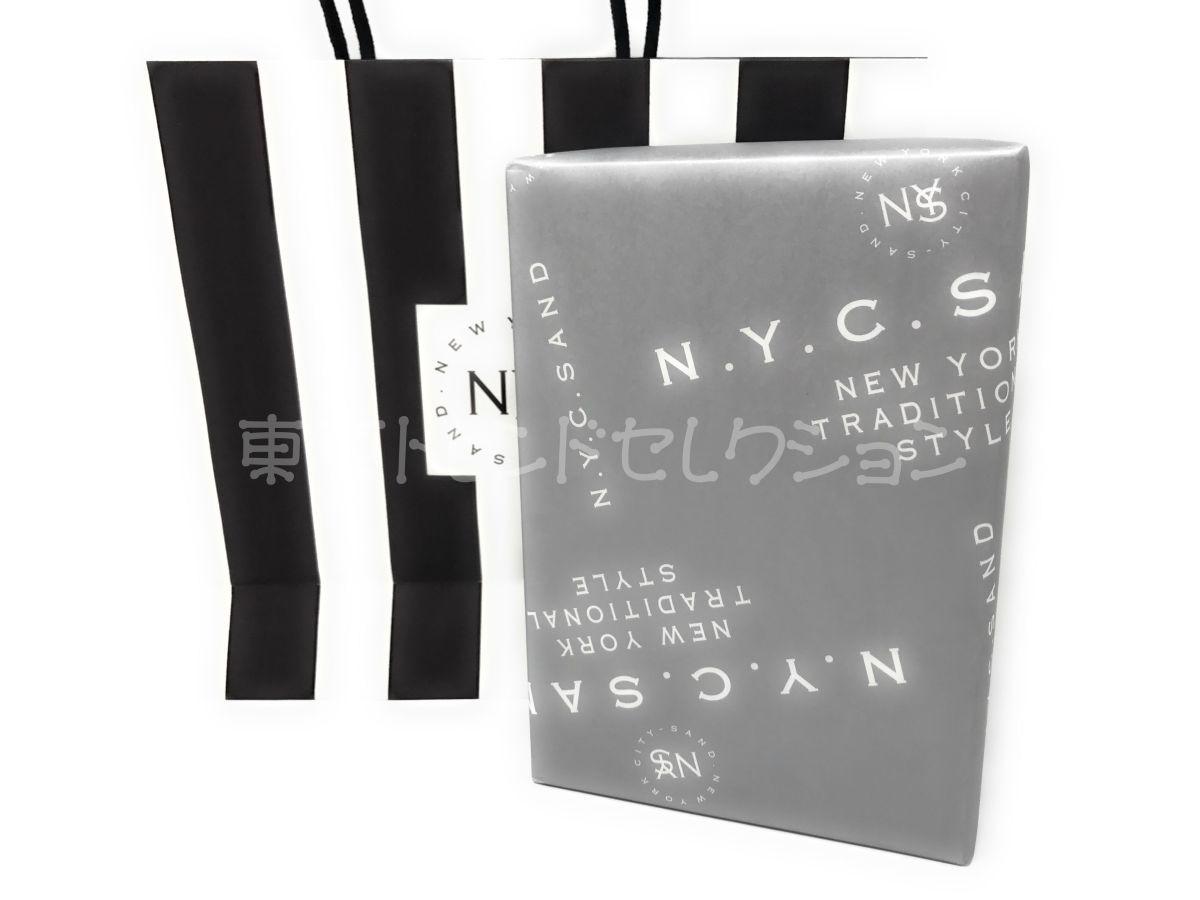 東京玉子本舗 N.Y.スカッチサンド 5個入×1個の商品画像|3