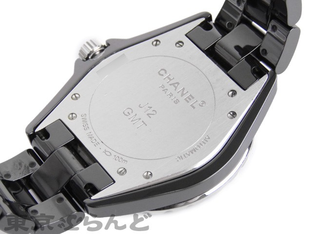 new concept 5015b e3ed3 J12 GMT 42mm AT ウォッチ H2012