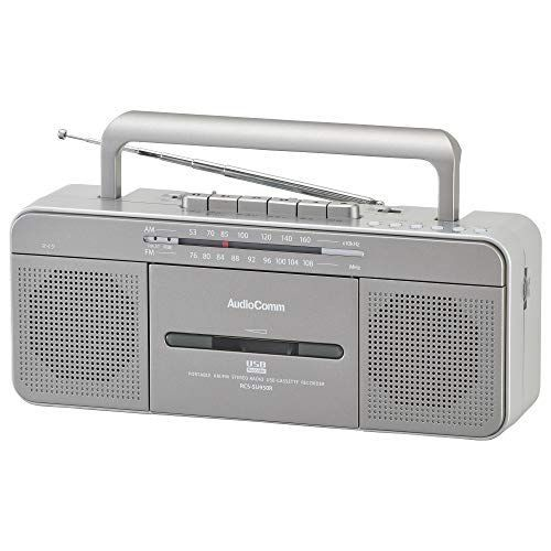 audiocomm ポータブルステレオラジオカセットレコーダー RCS-SU950Rの商品画像|ナビ