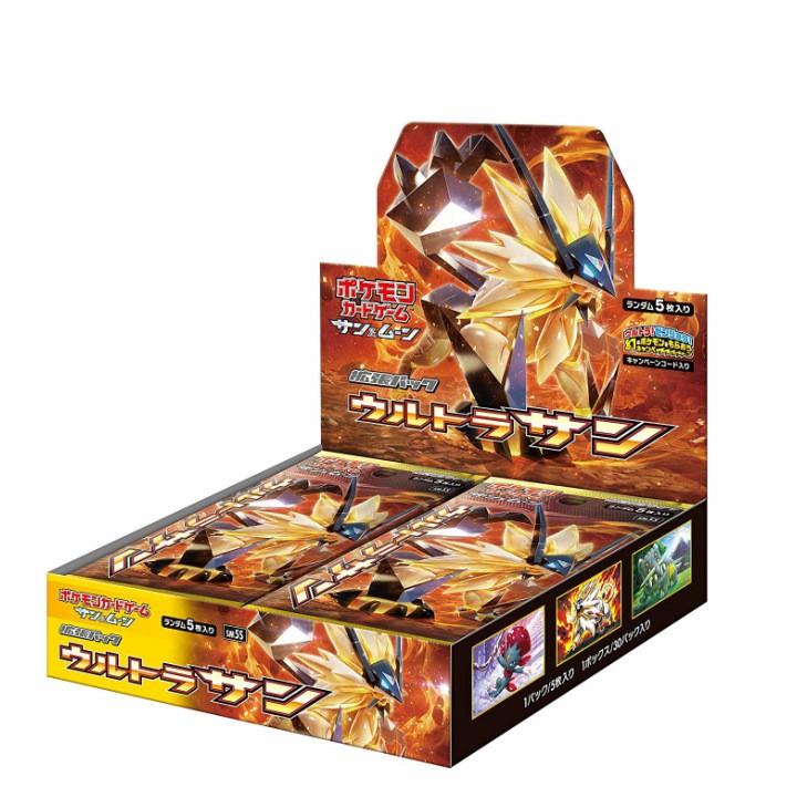 ポケモンカードゲームサン&ムーン 拡張パック ウルトラサン BOXの商品画像|2