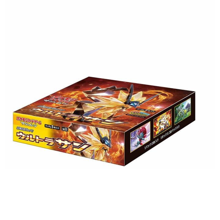 ポケモンカードゲームサン&ムーン 拡張パック ウルトラサン BOXの商品画像|3