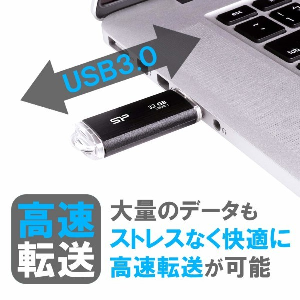 シリコンパワー ブレイズ Blaze B02 SP032GBUF3B02V1KJP(32GB)の商品画像|2