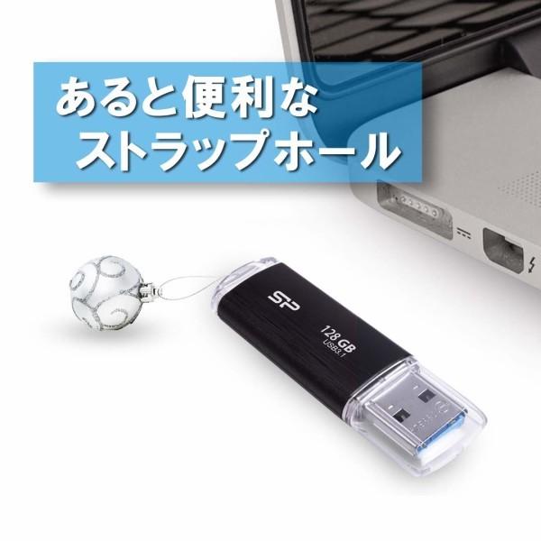 シリコンパワー ブレイズ Blaze B02 SP032GBUF3B02V1KJP(32GB)の商品画像|4