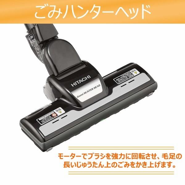 日立 紙パック式クリーナー CV-PC9-N (シャンパン) [紙パック式]の商品画像|3