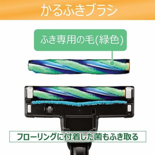 日立 紙パック式クリーナー CV-PC9-N (シャンパン) [紙パック式]の商品画像|4