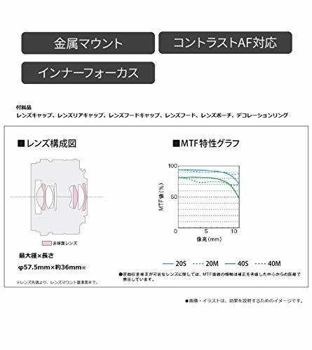 パナソニック LEICA DG SUMMILUX 15mm/F1.7 ASPH. H-X015-S(シルバー)の商品画像|4