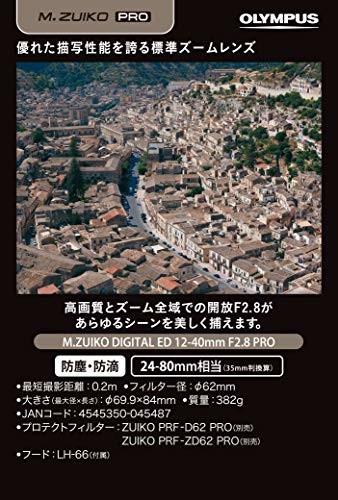 オリンパス Mズイコーデジタル M.ZUIKO DIGITAL ED 12-40mm F2.8 PROの商品画像|2