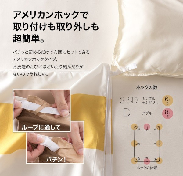OFUTON LIFE fuuka 布団カバー3点セット シングル 56030102 (デニムブルー)の商品画像 3