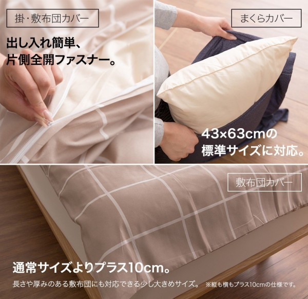 OFUTON LIFE fuuka 布団カバー3点セット シングル 56030102 (デニムブルー)の商品画像 4