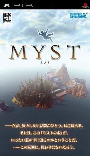 【PSP】セガ MYST(ミスト)の商品画像|ナビ