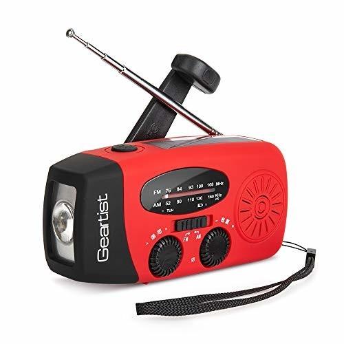 GTR88 ソーラーラジオ 天気ラジオ 手回しラジオ AM/FM携帯ラジオ LED付き懐中電灯 1000mAh 携帯に充電可能 (赤)