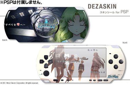 デザエッグ デザスキン 英雄伝説 碧の軌跡 for PSP-3000 デザイン03の商品画像|ナビ