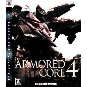 【PS3】フロム・ソフトウェア アーマード・コア4の商品画像 ナビ