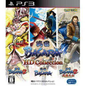 【PS3】カプコン 戦国BASARA HD Collectionの商品画像 ナビ