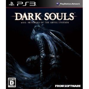 【PS3】フロム・ソフトウェア DARK SOULS with ARTORIAS OF THE ABYSS EDITIONの商品画像 ナビ