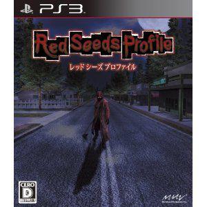 【PS3】マーベラス Red Seeds Profile -レッドシーズプロファイル-の商品画像 ナビ
