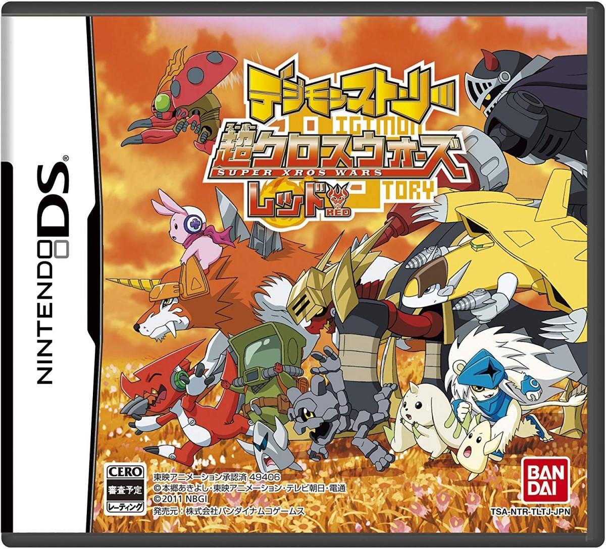 【DS】 デジモンストーリー 超クロスウォーズ [レッド]の商品画像 ナビ