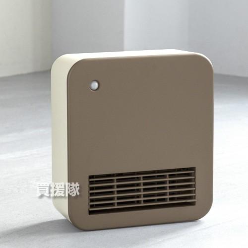 スリーアップ 人感センサー付 セラミックヒーター CH-T1837