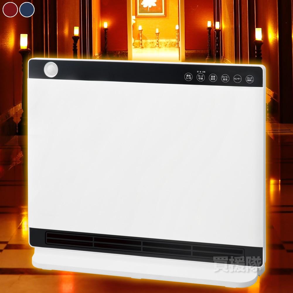 スリーアップ 人感/室温センサー付パネルセラミックヒーター