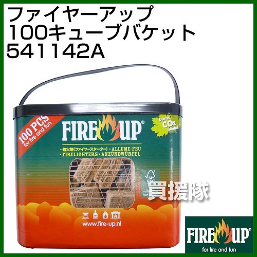 Fire up 100キューブバケット 541142A