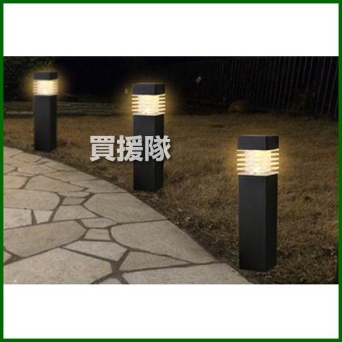 アルミス LEDガーデンソーラーライト ルーク 2本セット GSL-R09