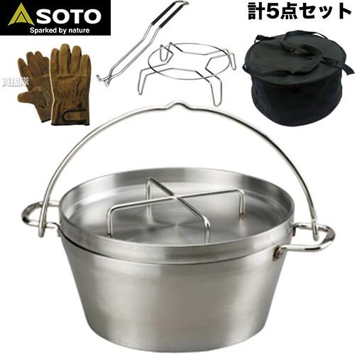 SOTO ステンレスダッチオーブン 10インチ ST-910 5点セット