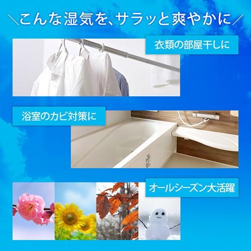 ベルソス パワフル除湿機 VS-502(ホワイト)の商品画像|2