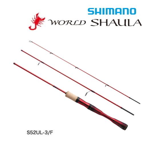 21 ワールドシャウラ テクニカルエディション S52UL-3/Fの商品画像|ナビ