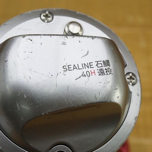 ダイワ シーライン石鯛 40H遠投の商品画像|3