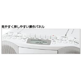 CDラジオカセットレコーダー CFD-S70(P) ピンクの商品画像|3