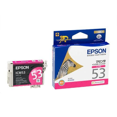 エプソン インクカートリッジ ICM53(マゼンタ)の商品画像|3