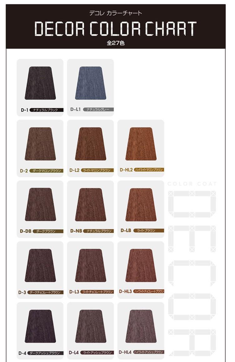 カラーコート デコレ D-6 160g (ロイヤルブルー)の商品画像 3