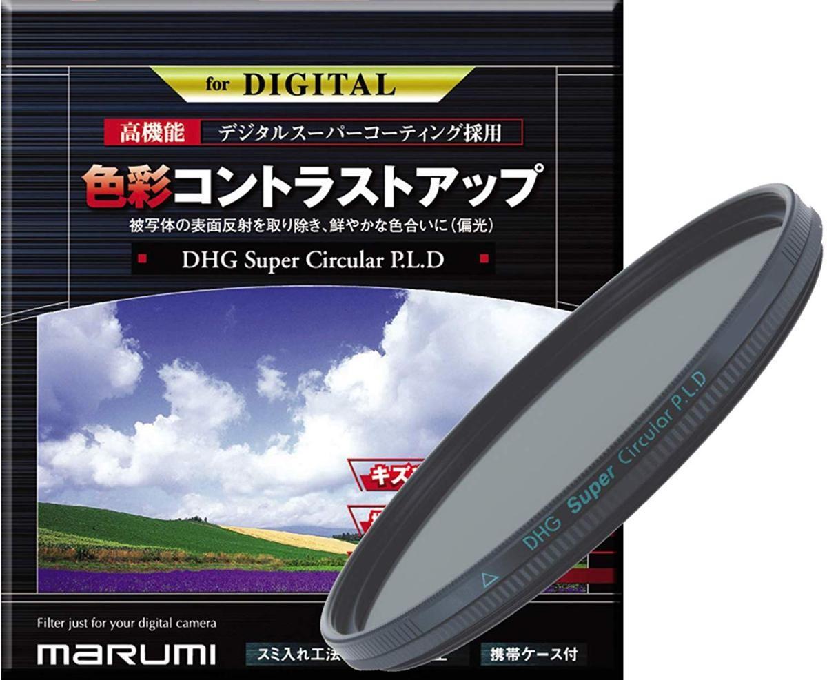 マルミ DHGスーパーサーキュラーP.L.D 72mmの商品画像|3