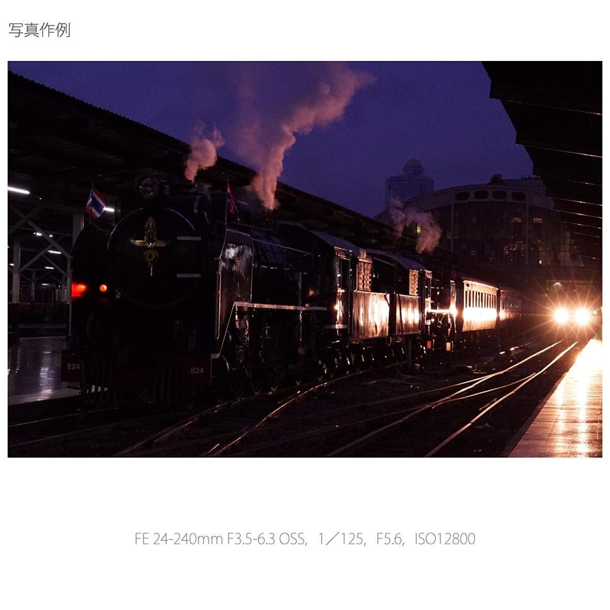 ソニー FE 24-240mm F3.5-6.3 OSS SEL24240の商品画像|2