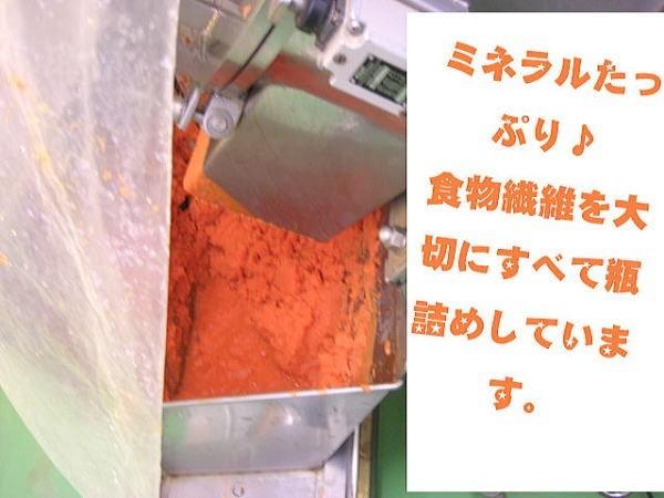 津南高原農産 津南高原の人参ジュース 雪下にんじん 200ml × 20本 瓶の商品画像|4