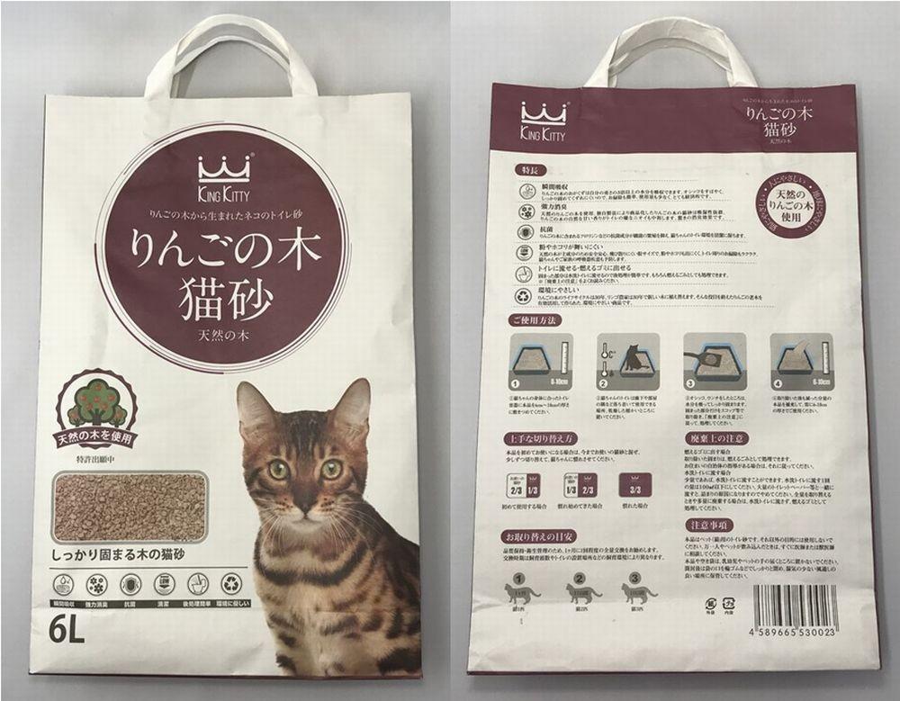 ウミダスジャパン りんごの木 6Lの商品画像|2