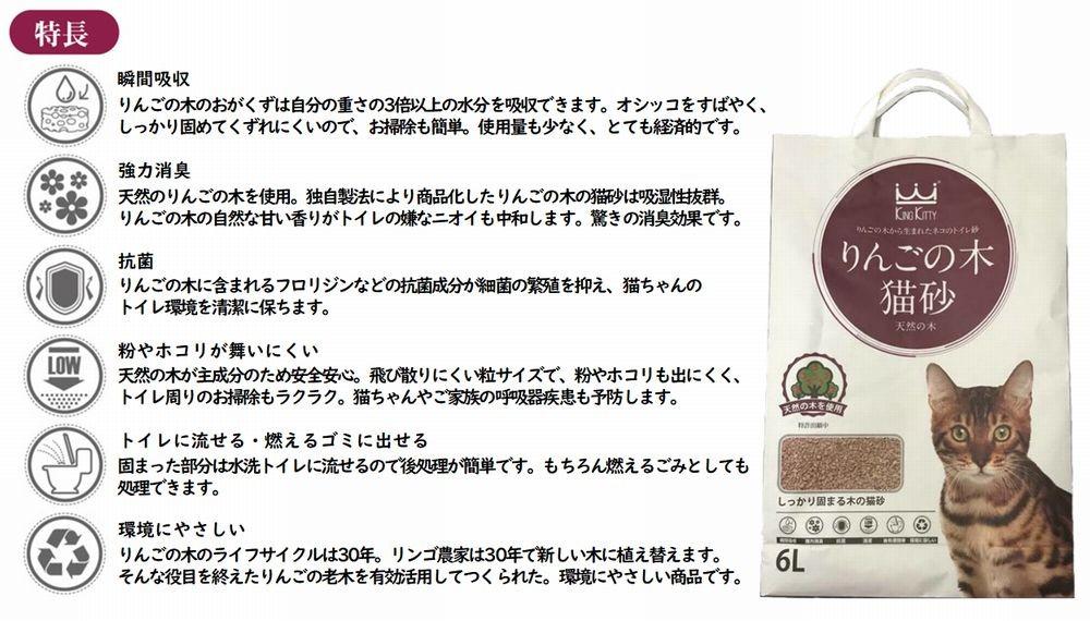 ウミダスジャパン りんごの木 6Lの商品画像|4