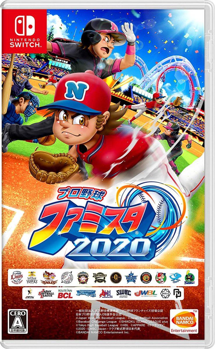 【Switch】 プロ野球 ファミスタ 2020の商品画像|ナビ