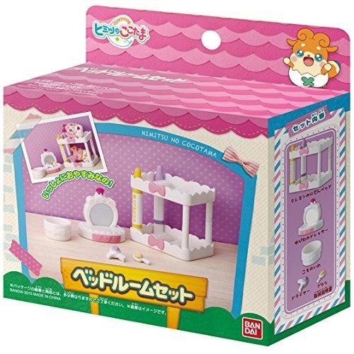 バンダイ かみさまみならい ヒミツのここたま ベッドルームセットの商品画像 ナビ