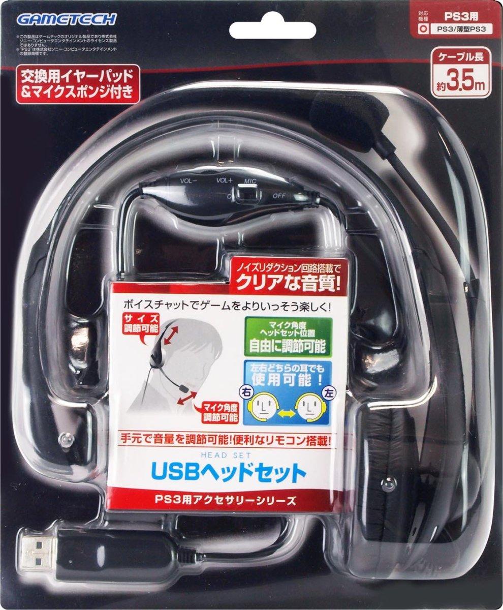 ゲームテック PS3 USBヘッドセット HA1099の商品画像 ナビ
