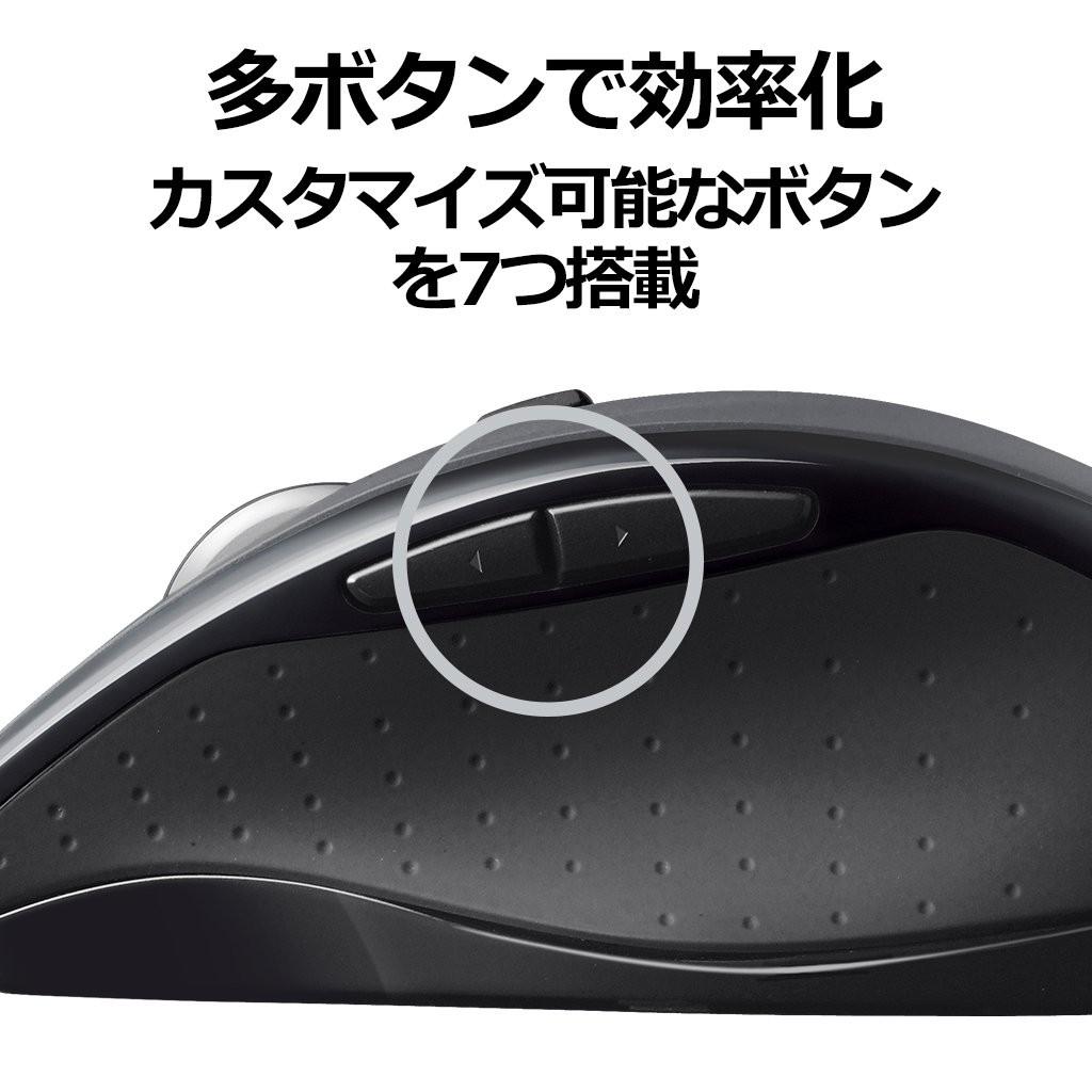 ロジクール マラソンマウス M705m (ブラック)の商品画像|3